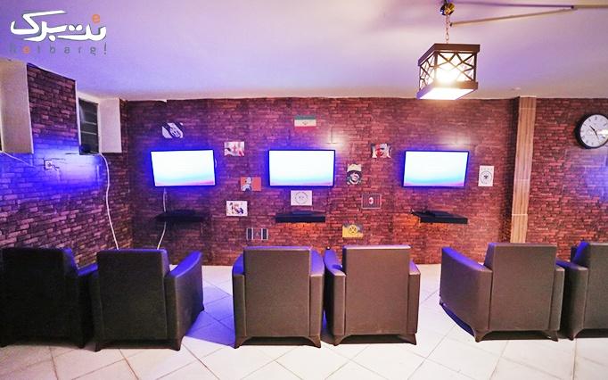گیم استیشن همراه با بازی های کامپیوتر و پلی استیشن
