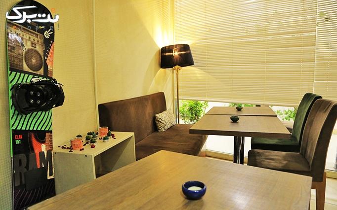 کافه دوپیو doppio با سرویس چای سنتی دو نفره