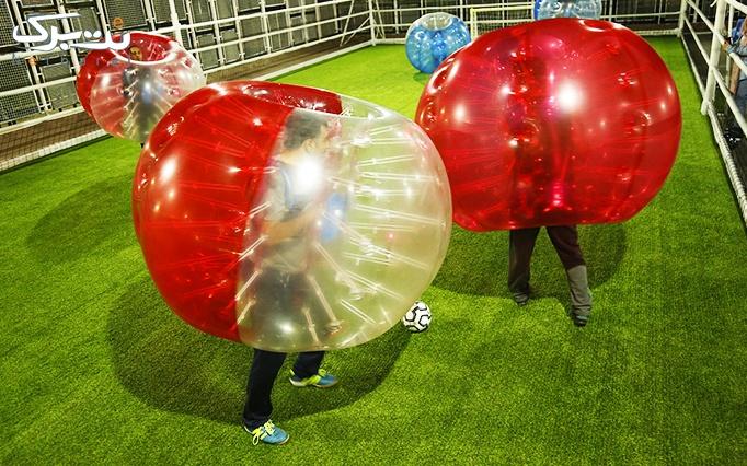 فوتبال حبابی شهر بادی (ویژه آقایان)