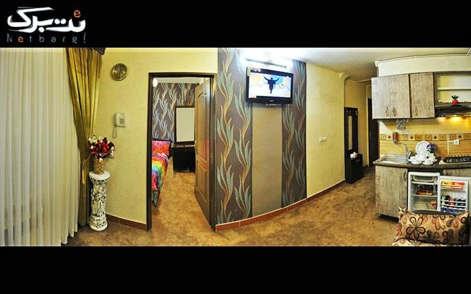اقامت بی نظیر + صبحانه در هتل آپارتمان قصر سفید