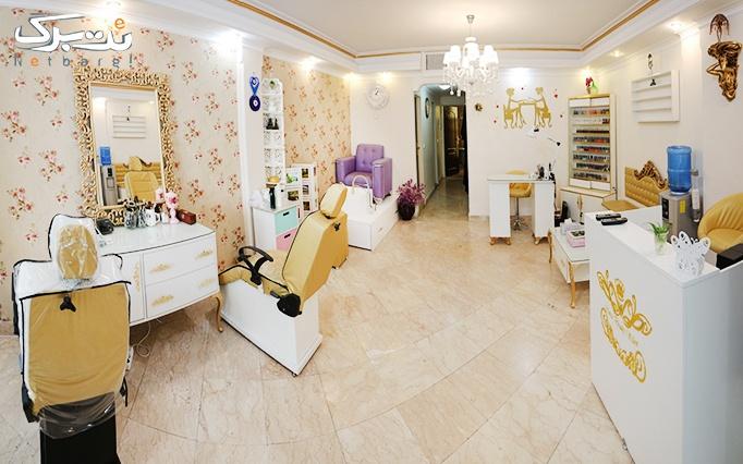 رنگ ،مش فویلی و وکس صورت در آرایشگاه رزابیوتی