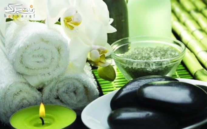 انواع ماساژ در سالن زیبایی ایلگاش