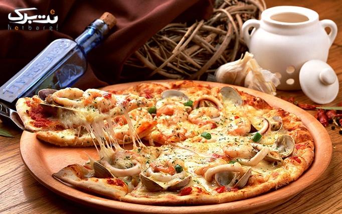 فست فود دوران با طعم متفاوتی از پیتزا