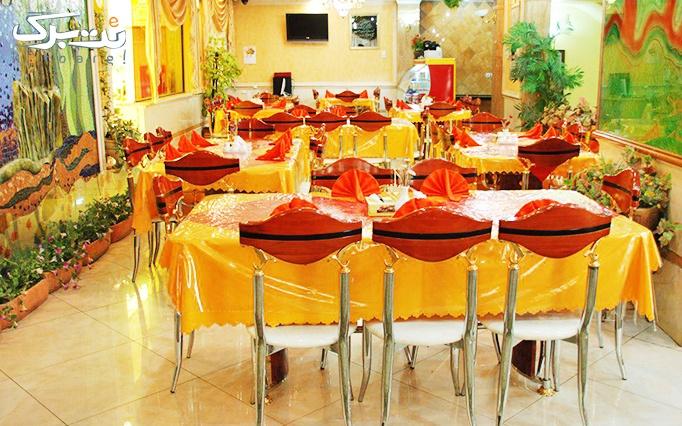 رستوران دیانا با منو باز غذای ایرانی (وعده ناهار)