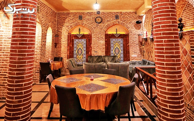 کافه و سفره خانه سنتی عمارت میعاد با منوی باز کافه