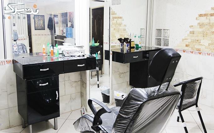 کوتاهی مو،اصلاح ابرو در آرایشگاه مهسا