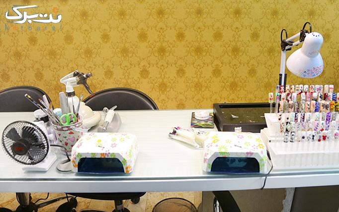 مانیکور و پدیکور ناخن در آرایشگاه تی تی