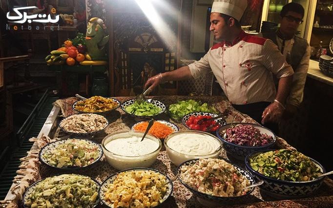 سفره خانه سنتی باغ صبا با منوی ایرانی و موسیقی
