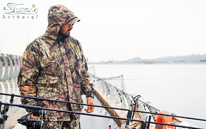 ماهیگیری تفریحی در کنار دریاچه (بام لند)