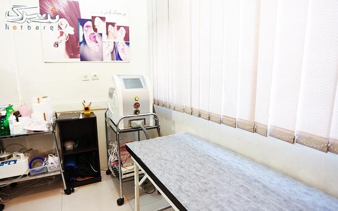 شبیه ساز ورزشی تنس / فارادیک در مطب دکتر جلالی