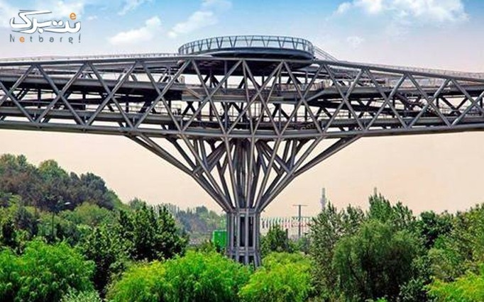کمپیر استانبولی واقع در فودکورت پل طبیعت