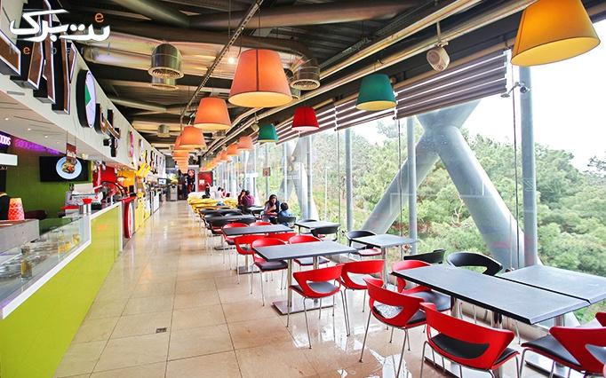 کافه قهوه تلخ واقع در فودکورت پل طبیعت