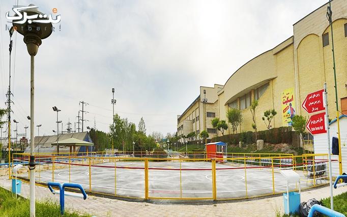 مجتمع ورزشی برق آلستوم با پکیج های بازی اسکیت