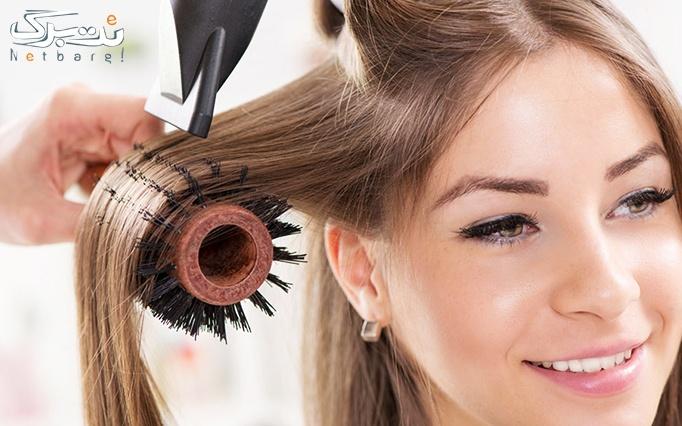براشینگ مو در سالن زیبایی ندا