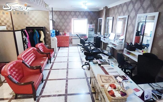 اصلاح صورت ،ابرو و براشینگ مو در آرایشگاه تن گل