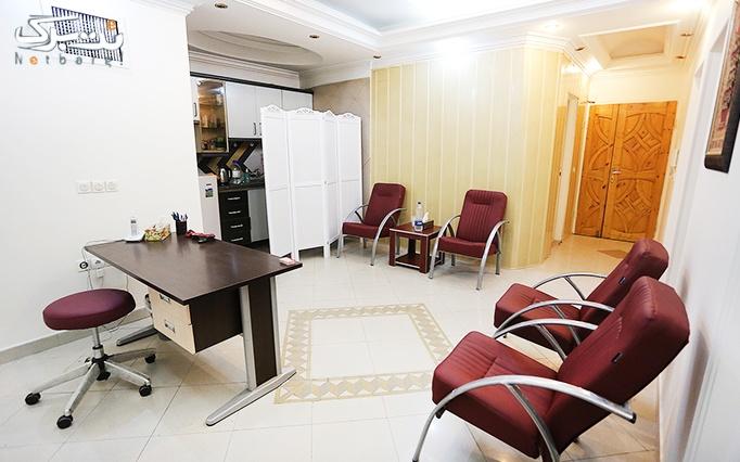تزریق ژل صورت در مطب خانم دکتر منتصری