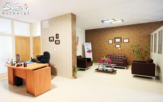 میکرودرم و هیدرودرم در مطب دکتر سلطانی