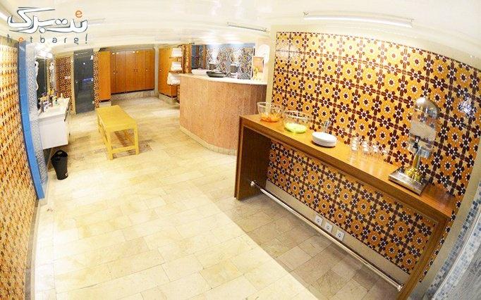 مجموعه آبی هتل تارا(4ستاره)