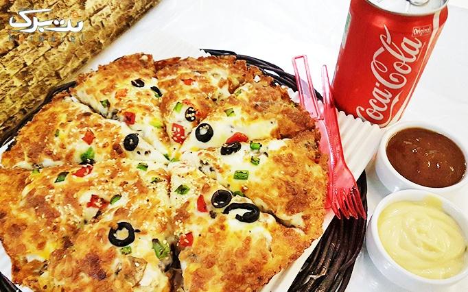 پیچک فود با منو باز پیتزا آمریکایی