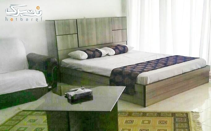 اقامتی بینظیر در هتل 3 ستاره ساحلی همیاران