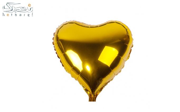 بادکنک طرح قلب رنگی