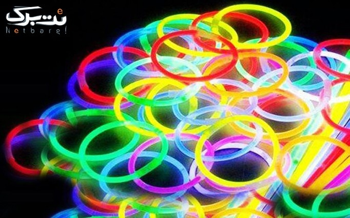 دستبند شبرنگ