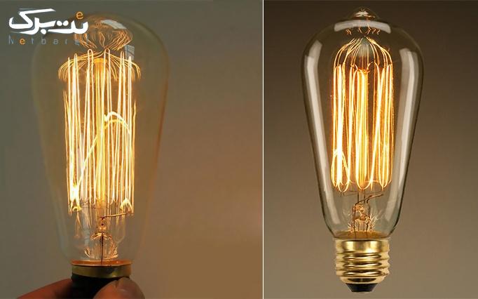 لامپ ST64 رشته ای 40 وات