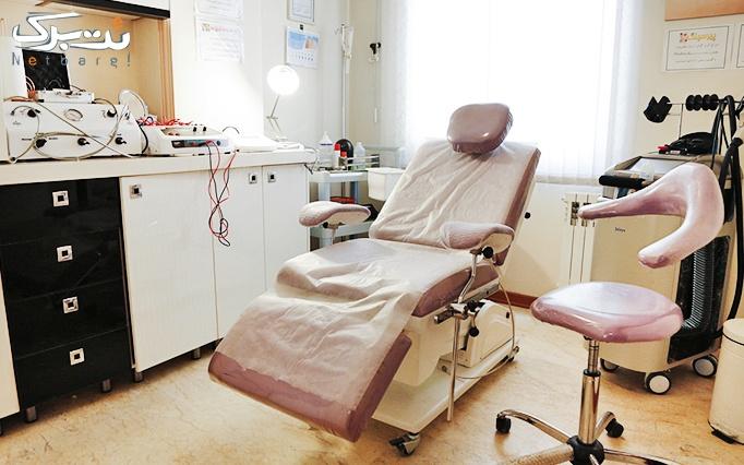 تزریق بوتاکس دیسپورت در مطب دکتر قادری