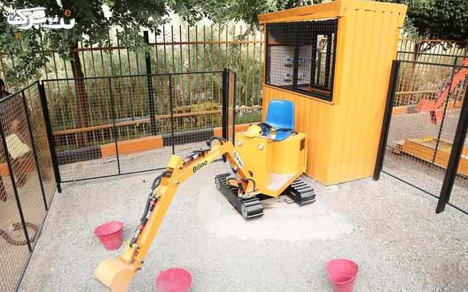 شهربازی بیلینو بازی با دستگاه های واقعی ساختمانی