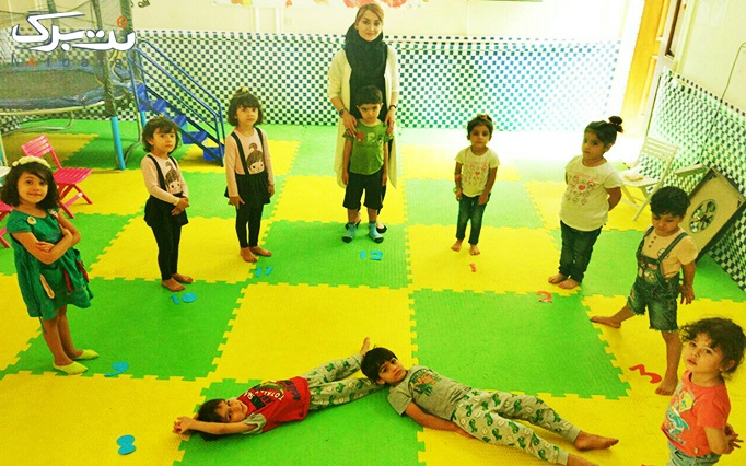 ورودی نگهداری کودک در مرکز خاطرات کودکی
