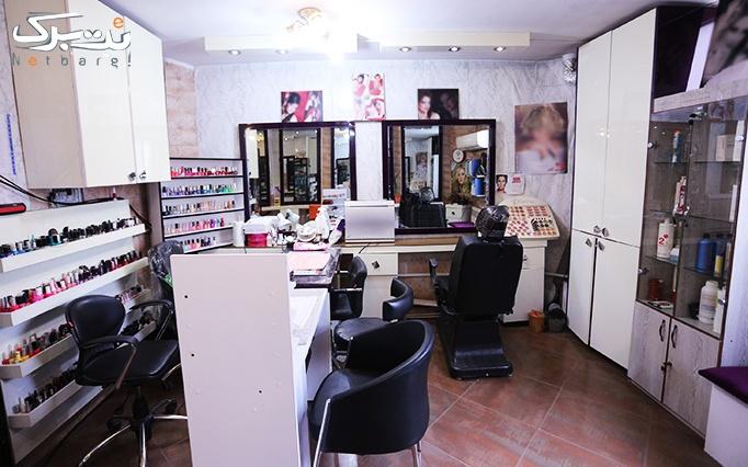 میکاپ یا شینیون در آرایشگاه نشانه
