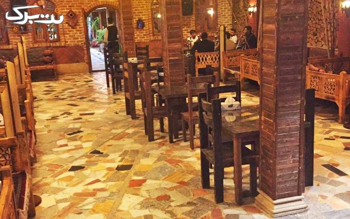کافه رستوران دهکده با سرویس سنتی دو نفره