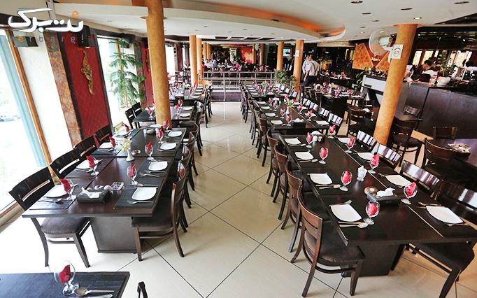 رستوران دیدنی ها با منوی شام بی نظیر و موسیقی زنده