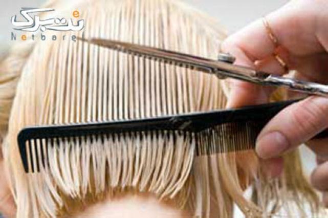 کوتاهی مو و اصلاح ابرو در آرایشگاه سایماه