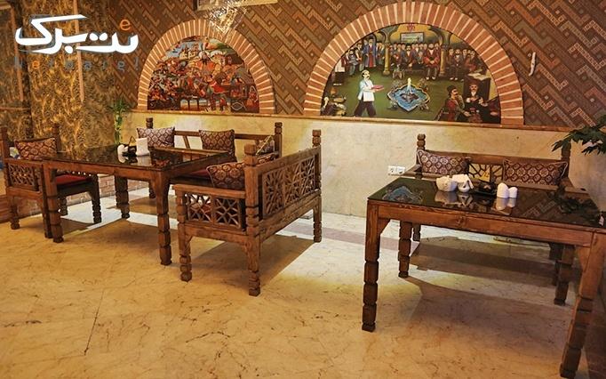 سفره خانه باران با منوی غذایی و سرویس چای سنتی