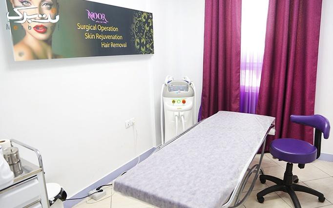 طب سوزنی برای درمان انواع دردها توسط دکتر مختاری
