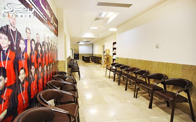 کارگاه مقدماتی گلیم بافی در سرای محله تجریش