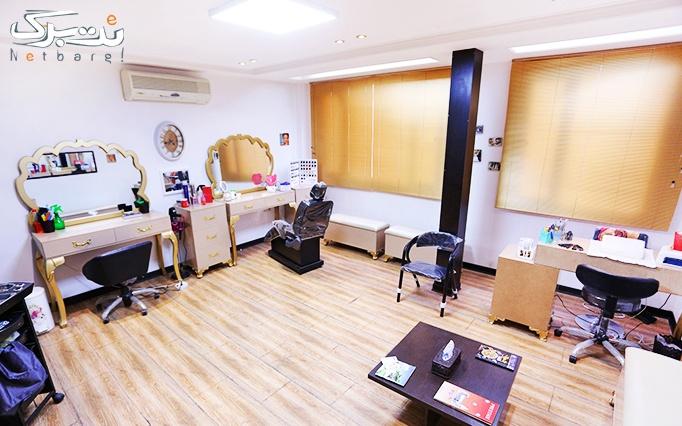اصلاح ابرو در آرایشگاه ونوس