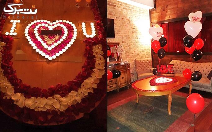 اتاق VIP جشن تولد در کافه رستوران آلوارس