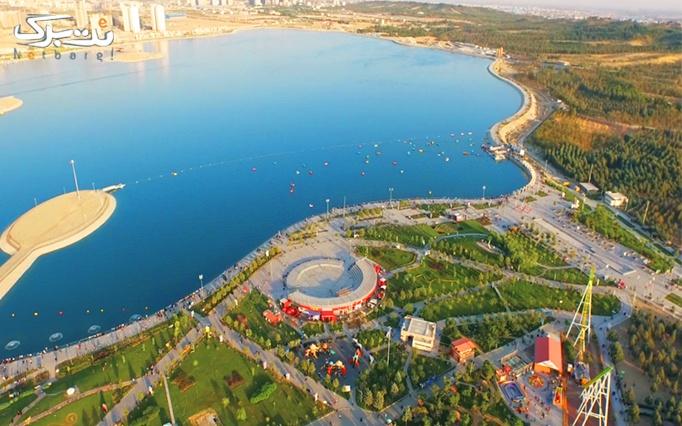 رول گرایدر دریاچه خلیج فارس
