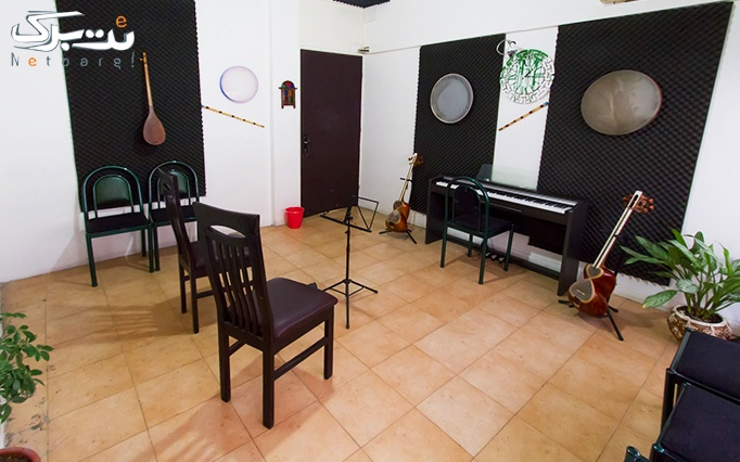 آموزش گیتار، ویولن و موسیق در آموزشگاه هنری سبکبال