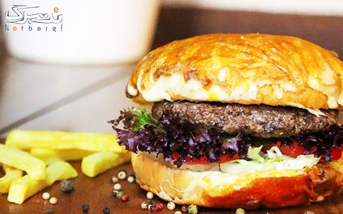 خانه استیک لیو با منوی ساندویچ و خوراک های خوش طعم