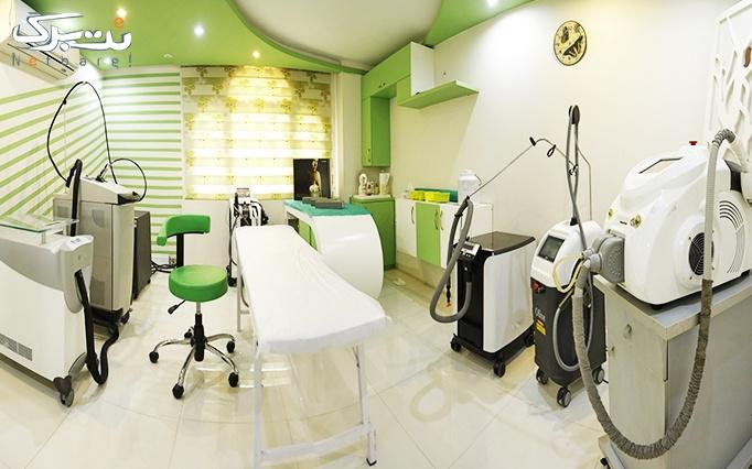 لیزر دایود 2016 در مطب دکتر فولادی
