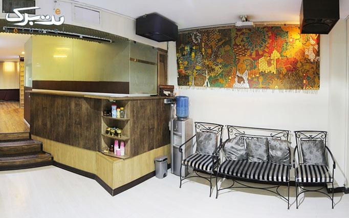 لیزر الکساندرایت در مطب دکتردزفولیان