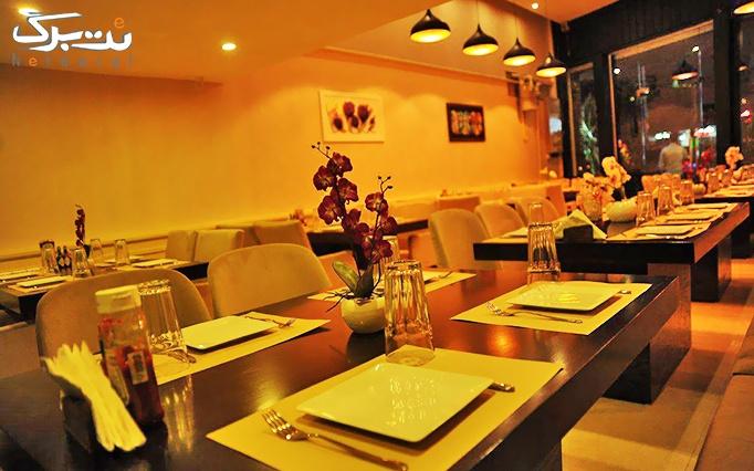 رستوران ایتالیایی ونیز با منوی باز پیتزا و پاستا