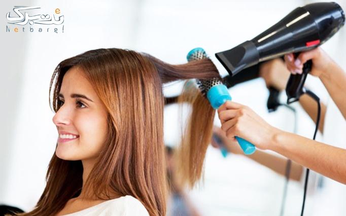 براشینگ مو در آرایشگاه سلنا