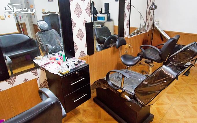 رنگ ،مش و هایلایت فویلی مو در آرایشگاه میترا