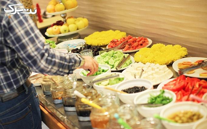 رستوران هتل سیمرغ با پکیج افطاری و شام