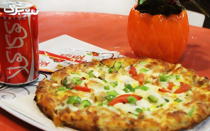 پیتزا نارنجی با منو باز انواع پیتزا و رست بیف