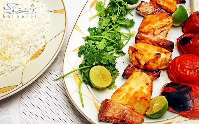 کترینگ رهام با منو غذای محلی گیلانی،مخصوص و سرآشپز